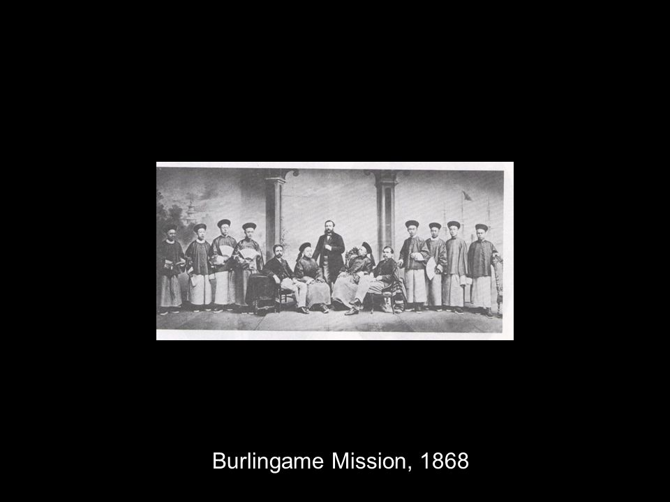Burlingame Mission, 1868
