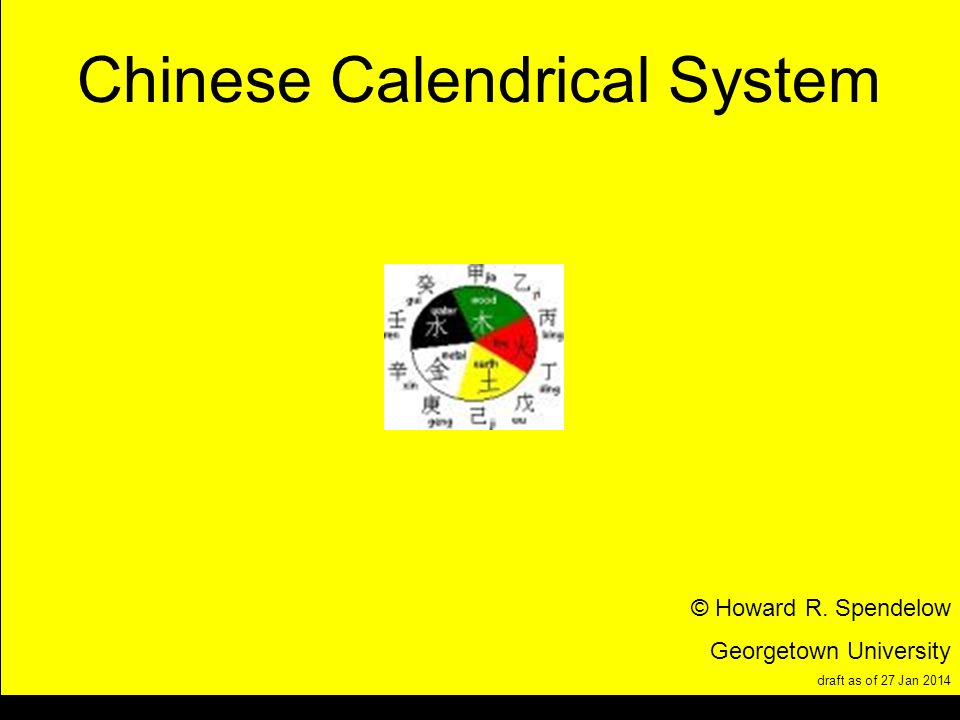 title Chinese Calendrical System © Howard R.