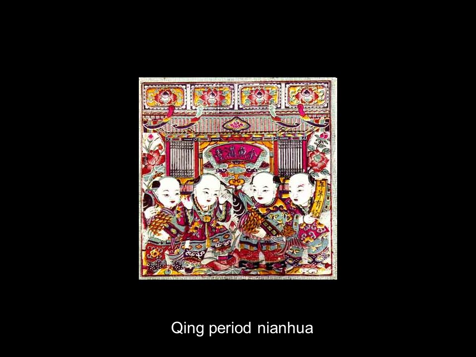 Qing period nianhua