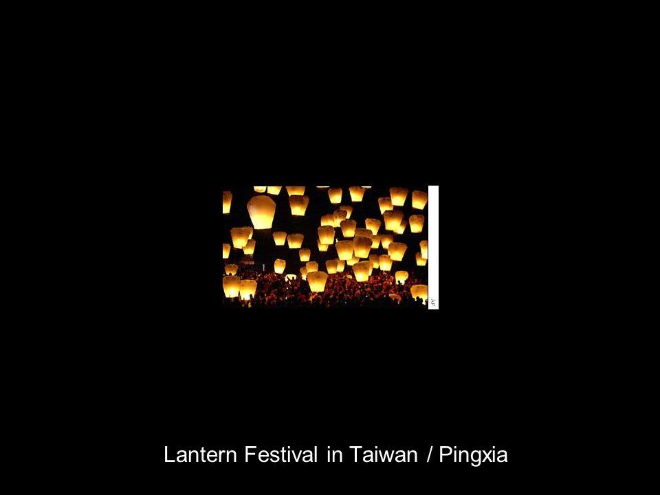 Lantern Festival in Taiwan / Pingxia