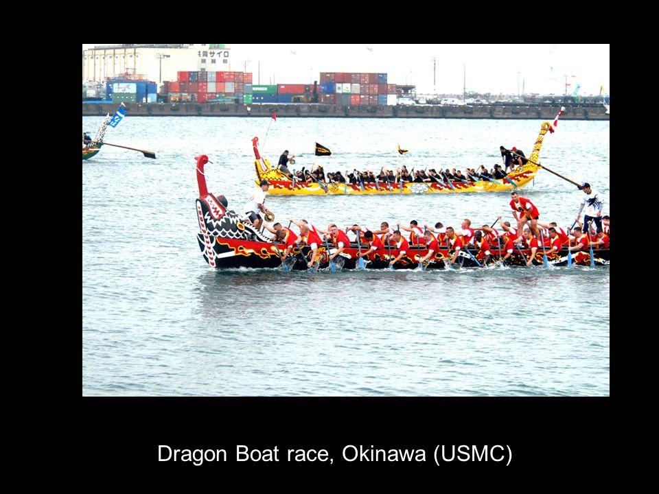 Dragon Boat race, Okinawa (USMC)