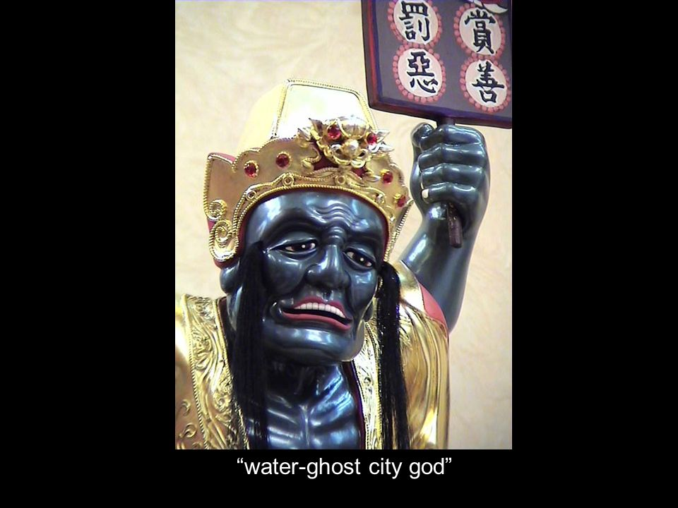 water-ghost city god