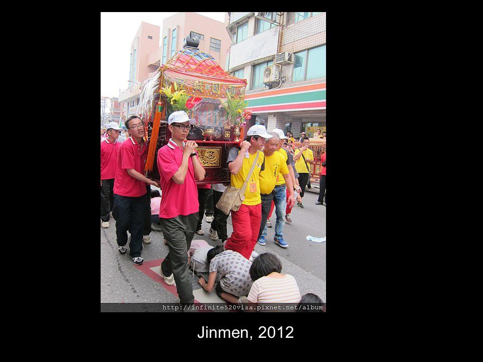 Jinmen, 2012