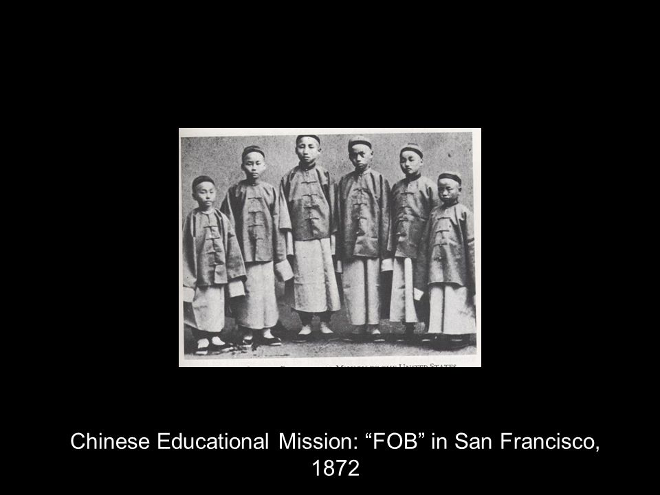 Chinese Educational Mission: FOB in San Francisco, 1872