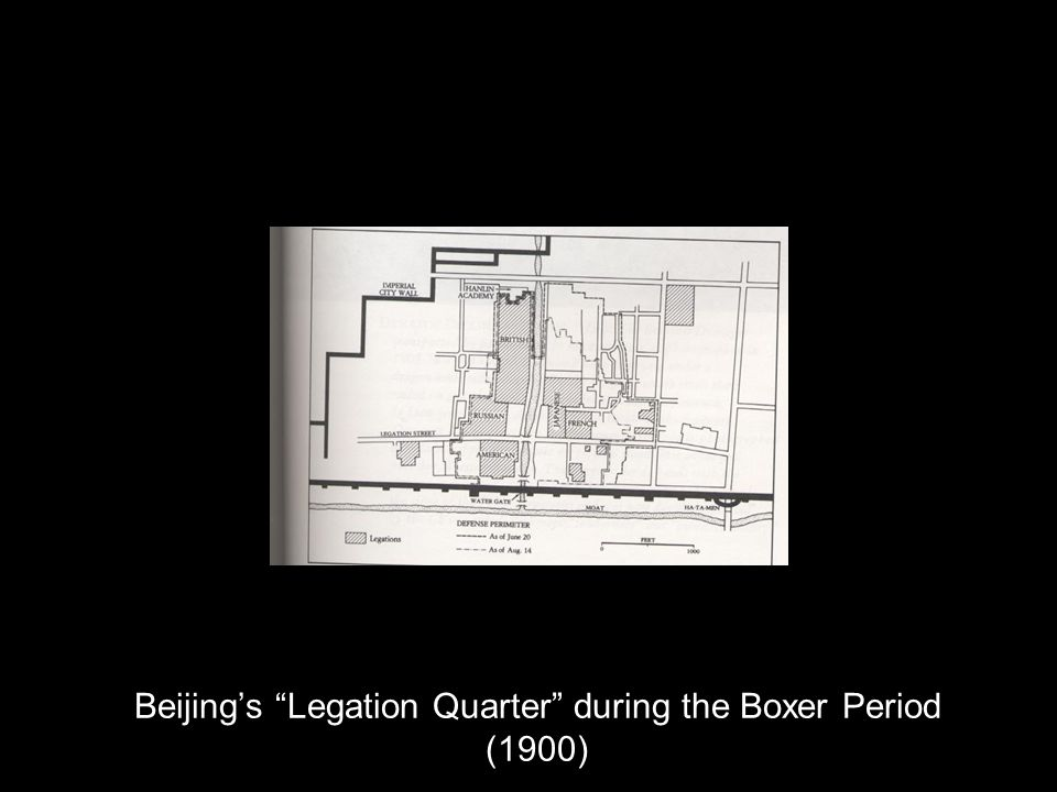 Beijings Legation Quarter during the Boxer Period (1900)