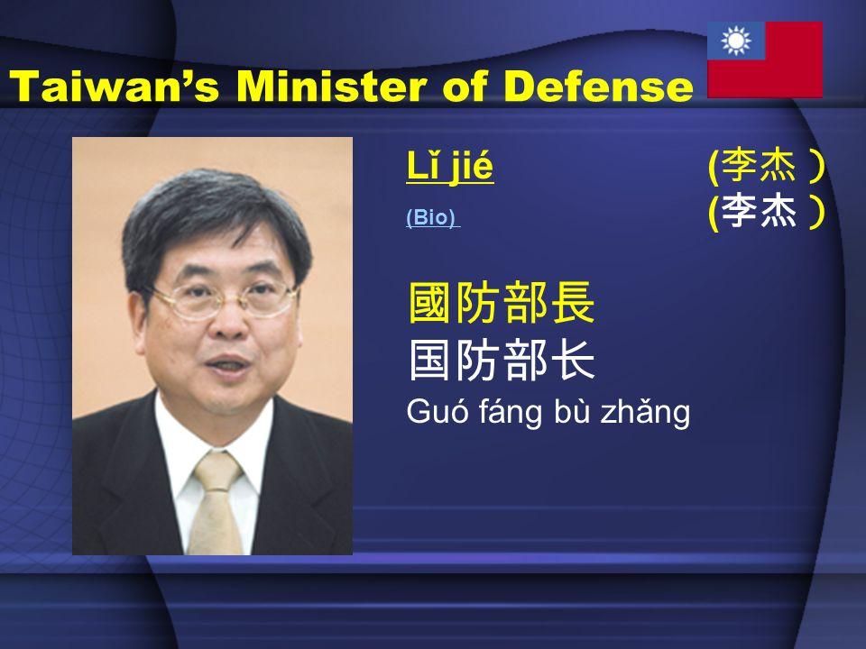 Taiwans Minister of Defense Lǐ jié ( ) (Bio) (Bio) ( ) Guó fáng bù zhǎng