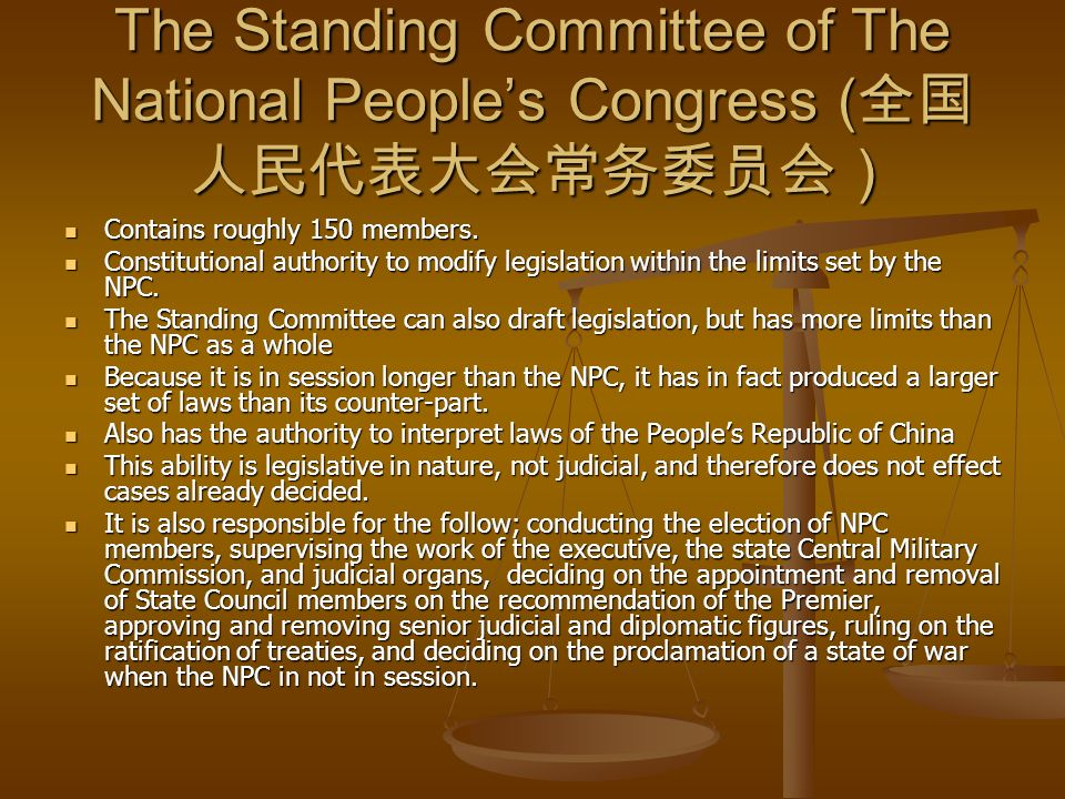 The Standing Committee of The National Peoples Congress ( ) Contains roughly 150 members.