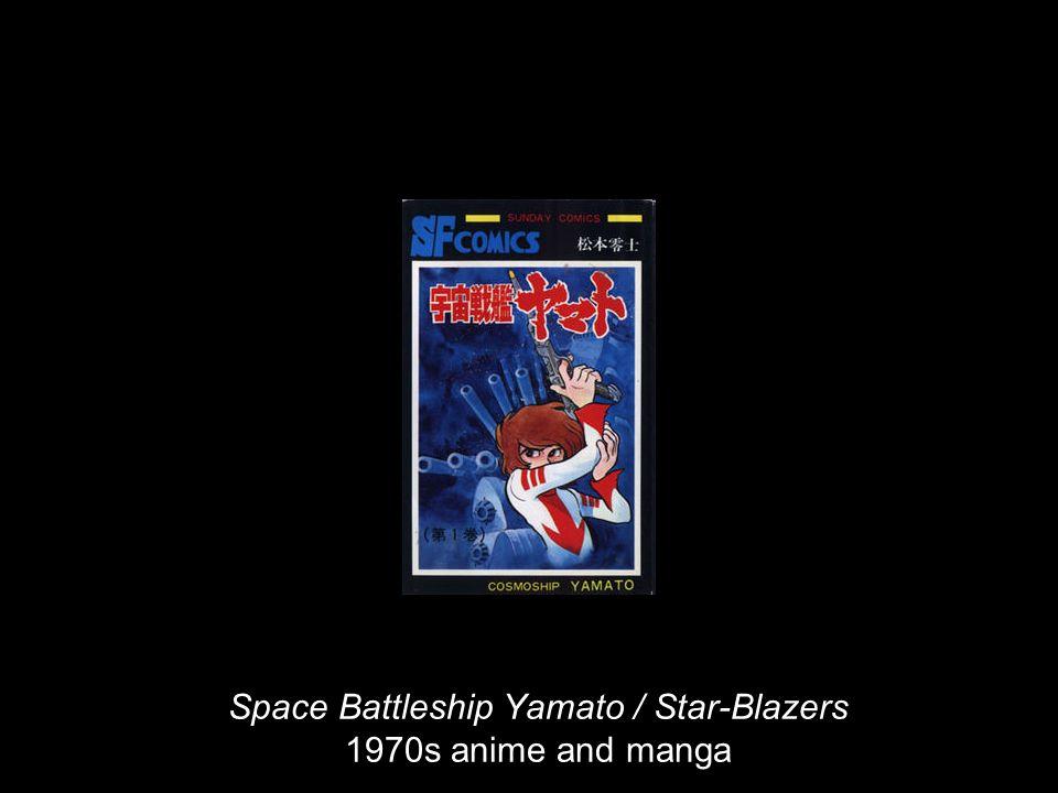 Space Battleship Yamato / Star-Blazers 1970s anime and manga