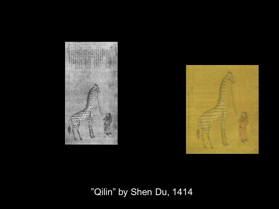 Qilin by Shen Du, 1414