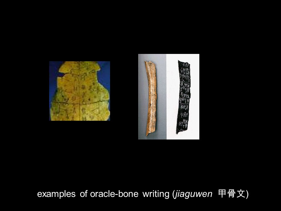 examples of oracle-bone writing (jiaguwen )