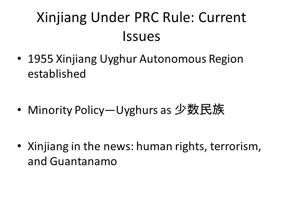 Xinjiang Under PRC Rule: Current Issues 1955 Xinjiang Uyghur Autonomous Region established Minority PolicyUyghurs as Xinjiang in the news: human right