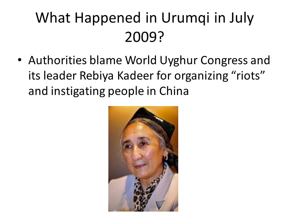 What Happened in Urumqi in July 2009.