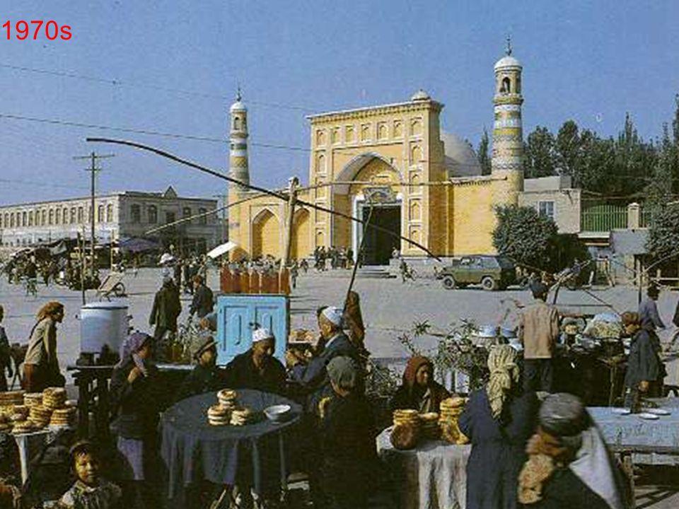 Id Kah Mosque Kashgar, 1930s