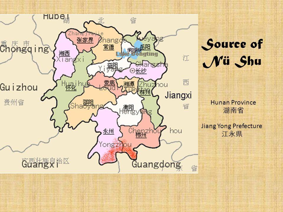 Source of Nü Shu Hunan Province Jiang Yong Prefecture