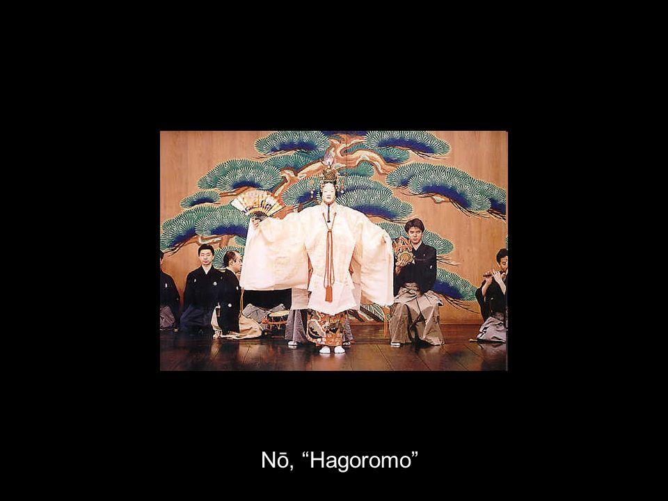 Nō, Hagoromo