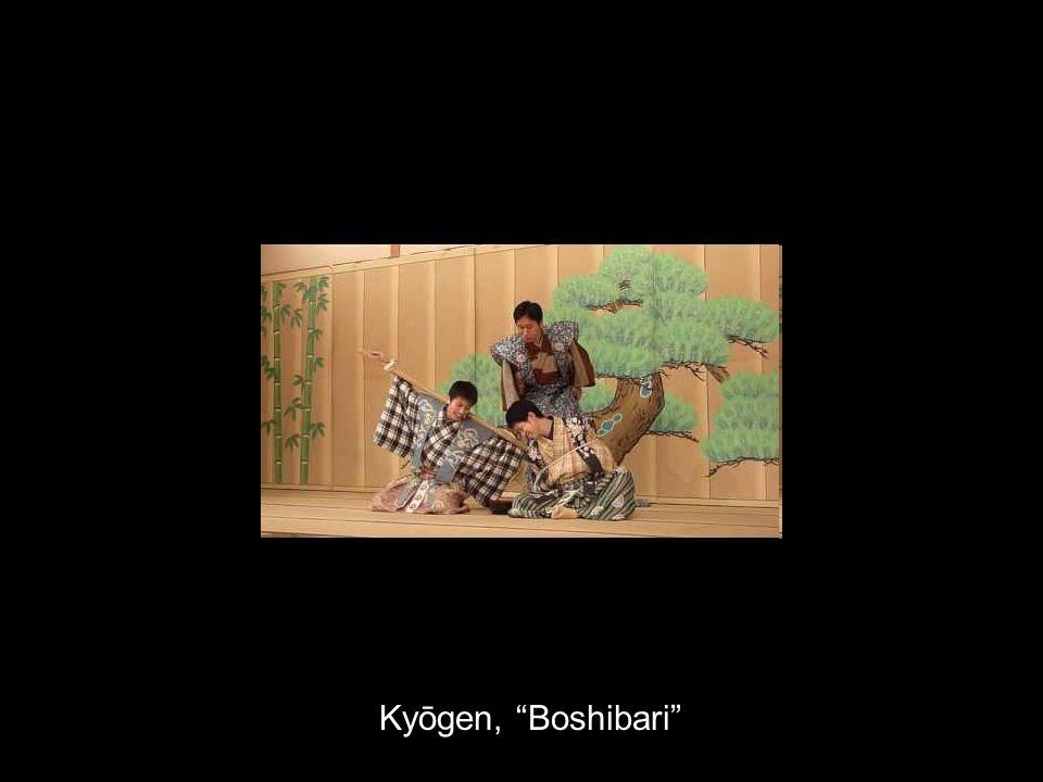 Kyōgen, Boshibari