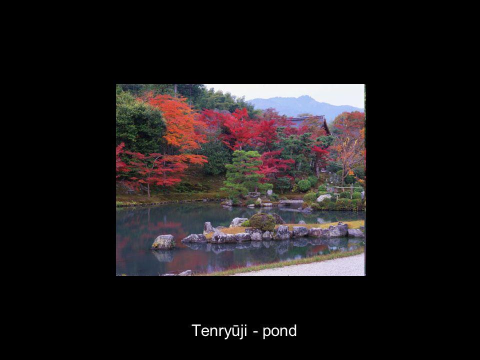 Tenryūji - pond