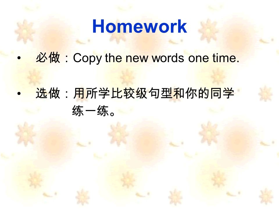 Homework Copy the new words one time.