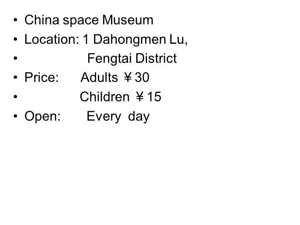 Gangzhong Secondary School ShenYunxia