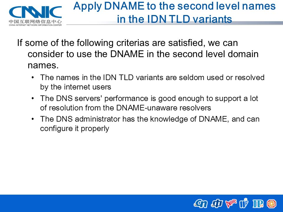 Apply DNAME to the second level names in the IDN TLD variants If some of the following criterias are satisfied, we can consider to use the DNAME in th