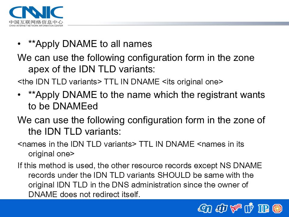 **Apply DNAME to all names We can use the following configuration form in the zone apex of the IDN TLD variants: TTL IN DNAME **Apply DNAME to the nam
