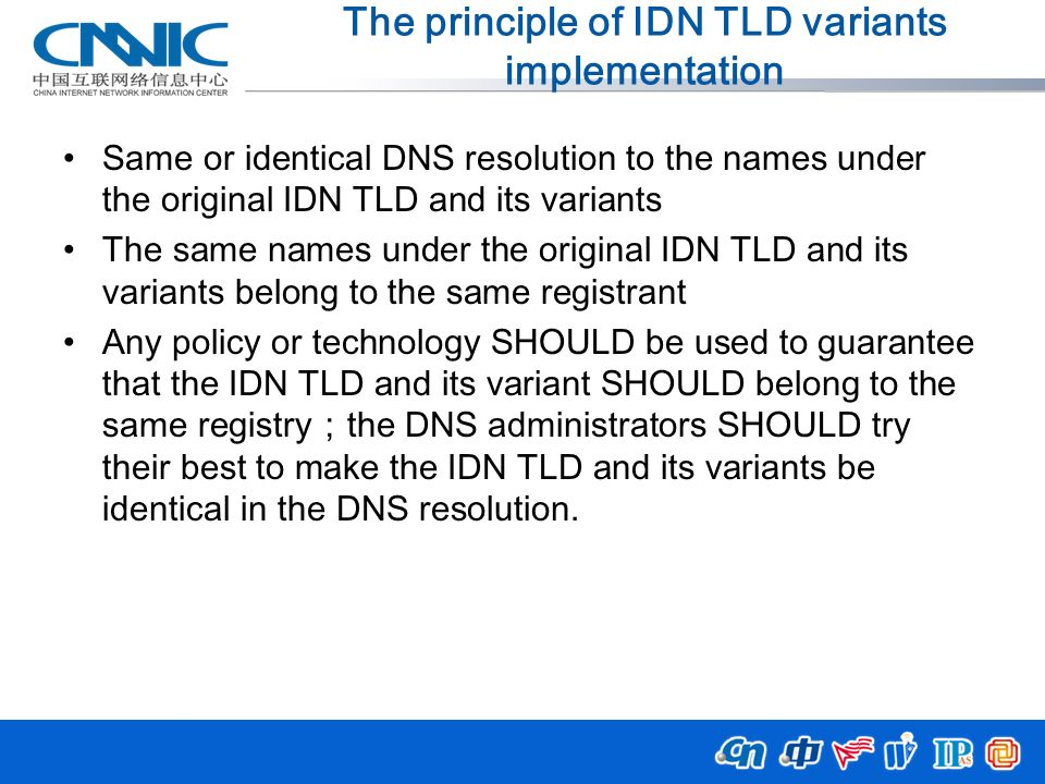 The principle of IDN TLD variants implementation Same or identical DNS resolution to the names under the original IDN TLD and its variants The same na