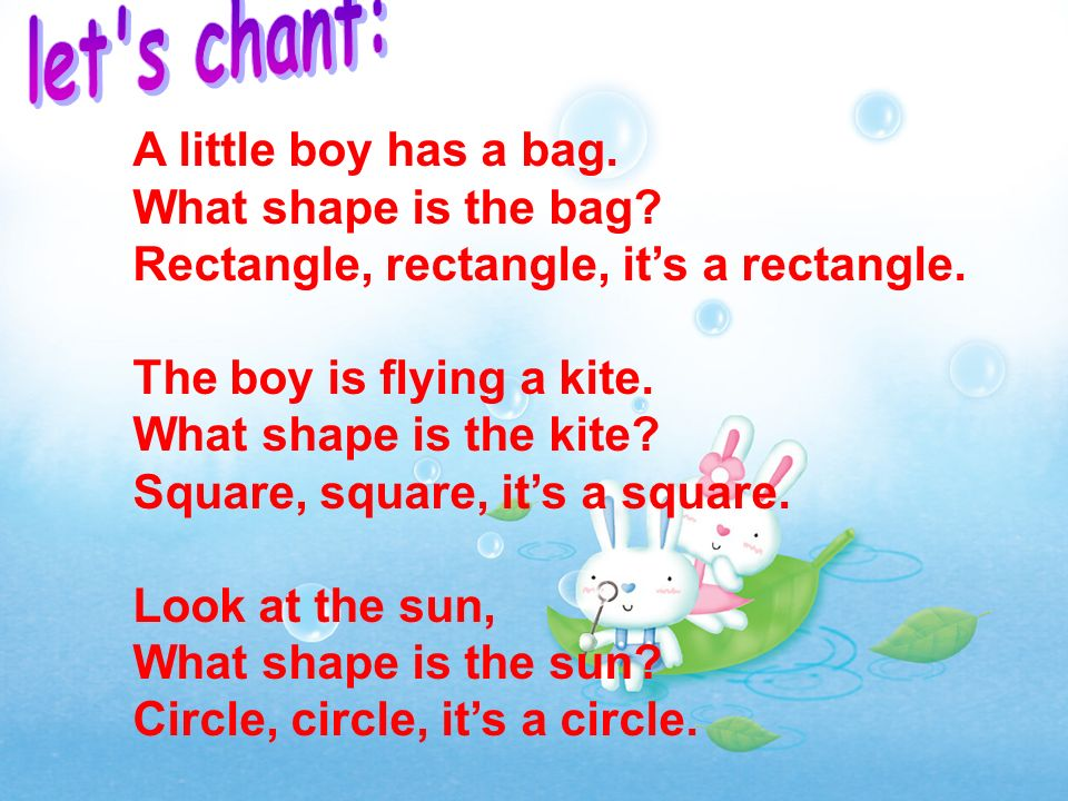 A little boy has a bag. What shape is the bag. Rectangle, rectangle, its a rectangle.