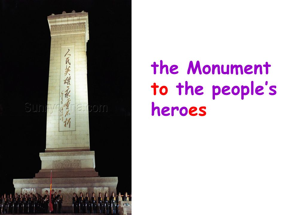 the Monument to the peoples heroes