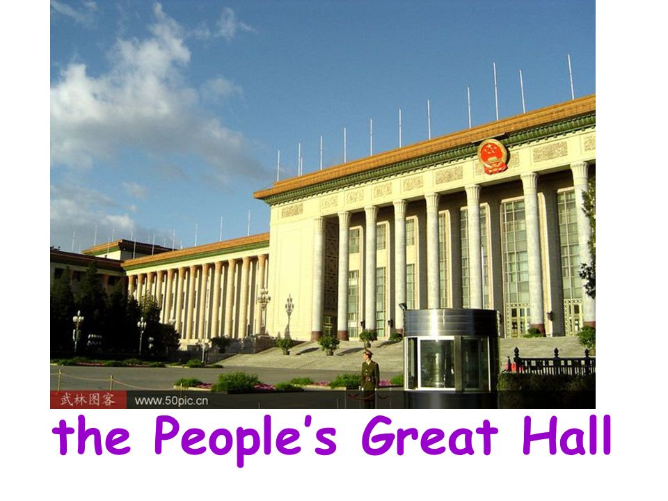 the Peoples Great Hall