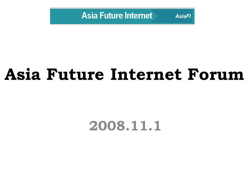 Asia Future Internet Forum 2008.11.1