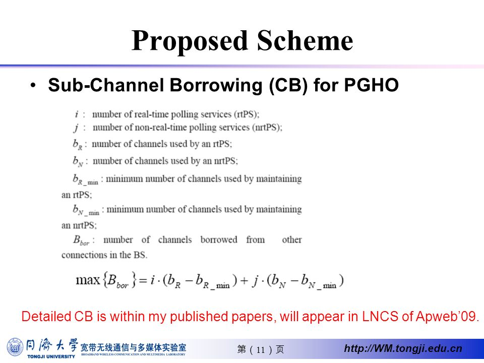 11 http://WM.tongji.edu.cn Proposed Scheme Sub-Channel Borrowing (CB) for PGHO Detailed CB is within my published papers, will appear in LNCS of Apweb09.