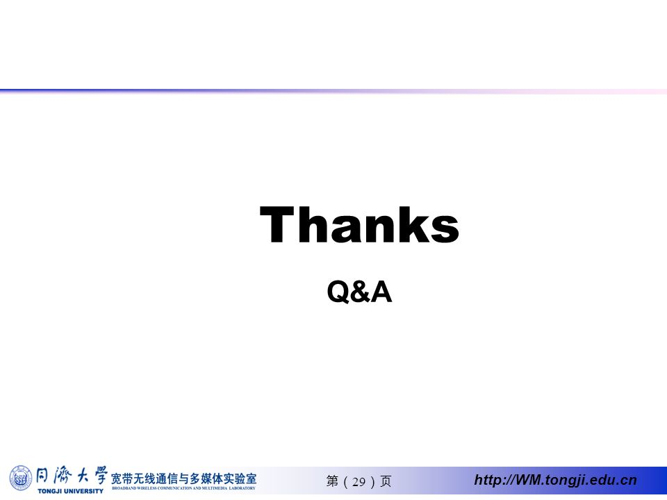 29 http://WM.tongji.edu.cn Thanks Q&A