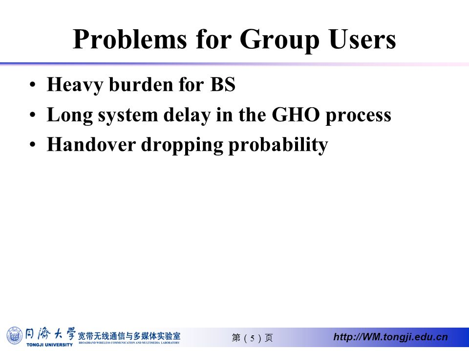 26 http://WM.tongji.edu.cn Outline Features of Group Handover Problems Statement Proposed Scheme Performance Analysis Simulation Scenario and Result Analysis Conclusion and Future Work
