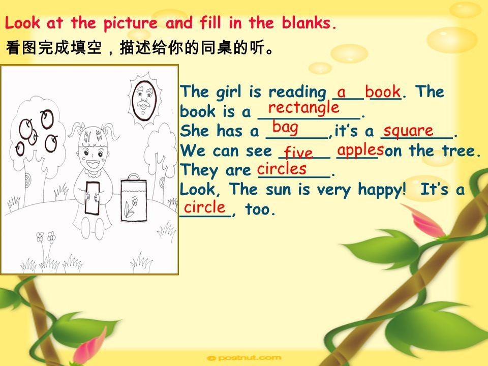 Look at the picture and fill in the blanks. The girl is reading ___ ___. The book is a __________. She has a ______,its a _______. We can see _____ __