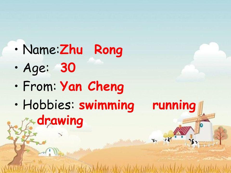 Name:Zhu Rong Age:30 From:Yan Cheng Hobbies: swimmingrunning drawing