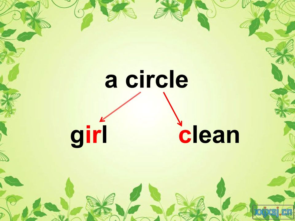a circle girl clean