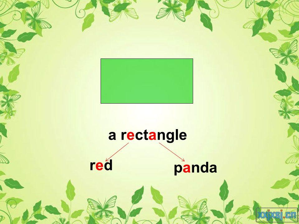 a rectangle redred panda