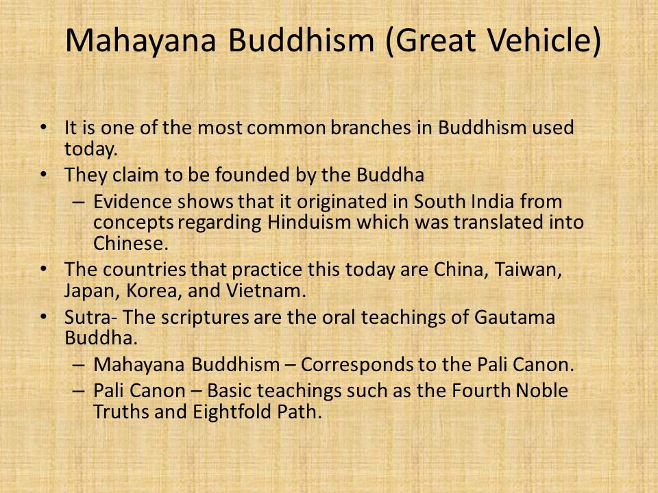 Mahayana Buddhism (Great Vehicle) It is one of the most common branches in Buddhism used today. They claim to be founded by the Buddha – Evidence show