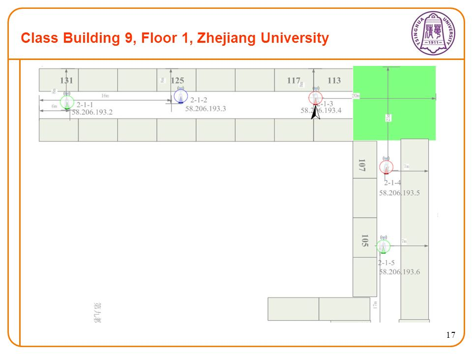 17 Class Building 9, Floor 1, Zhejiang University