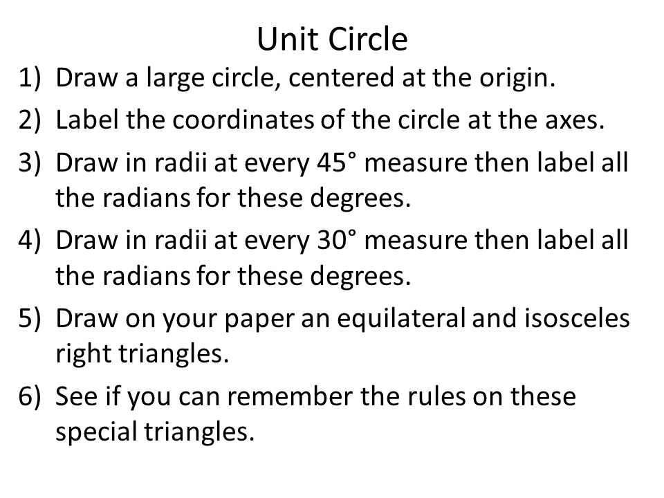 Unit Circle 1)Draw a large circle, centered at the origin.