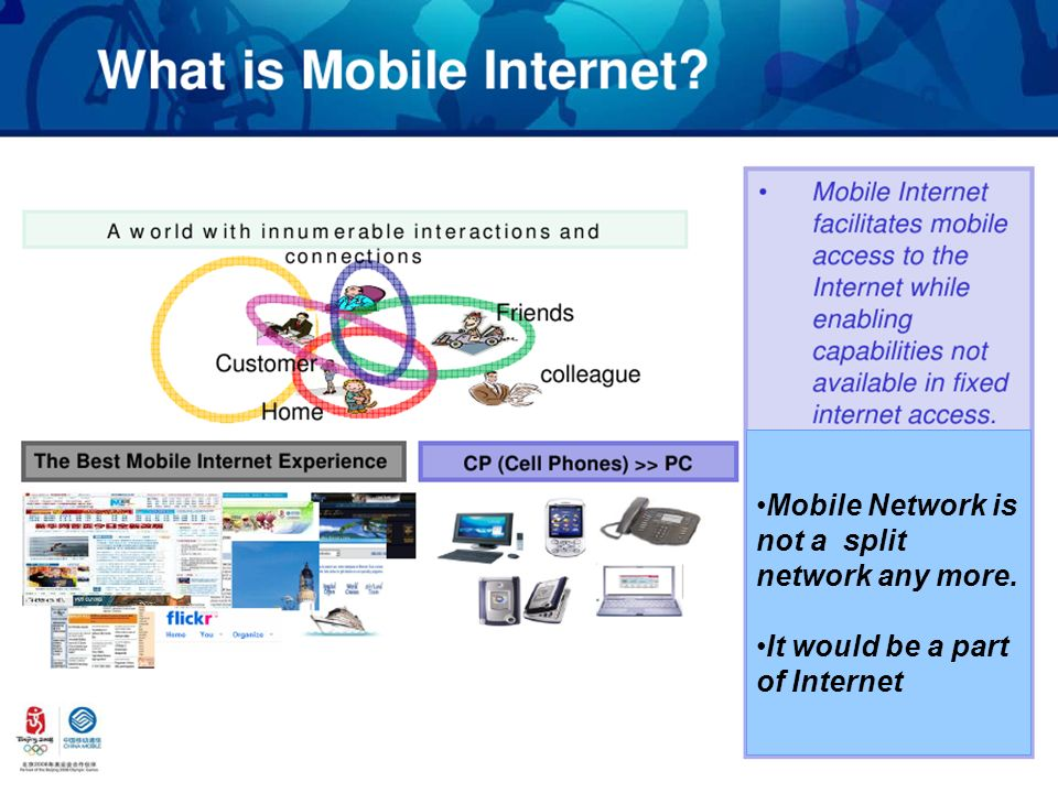 7 Mobile Network is not a split network any more. It would be a part of Internet