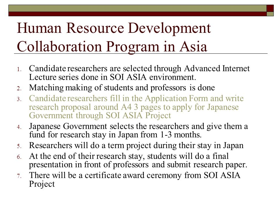 Human Resource Development Collaboration Program in Asia 1.