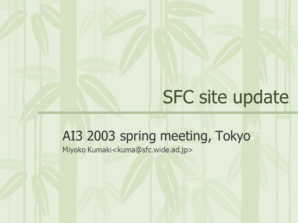SFC site update AI3 2003 spring meeting, Tokyo Miyoko Kumaki