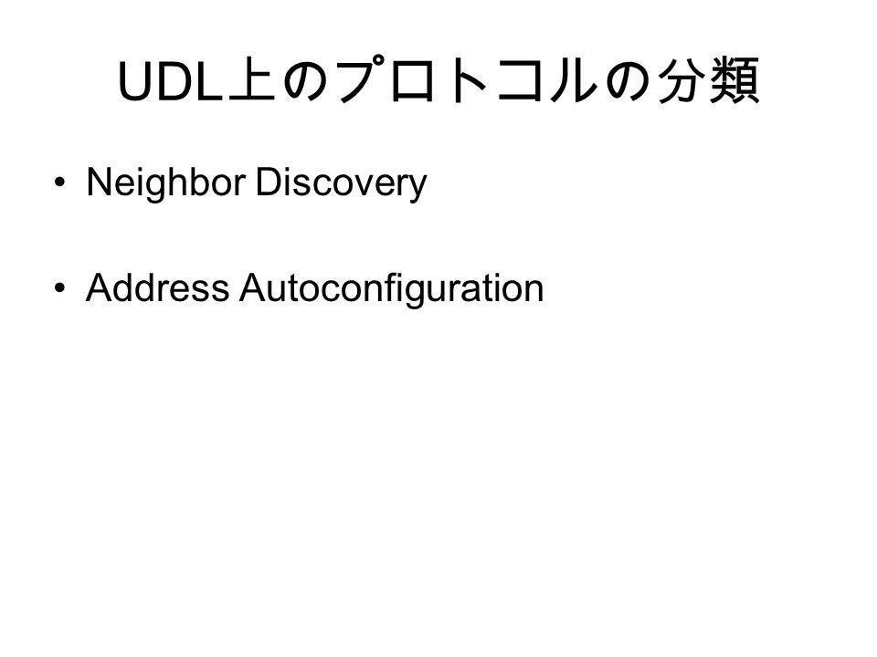 UDL Neighbor Discovery Address Autoconfiguration
