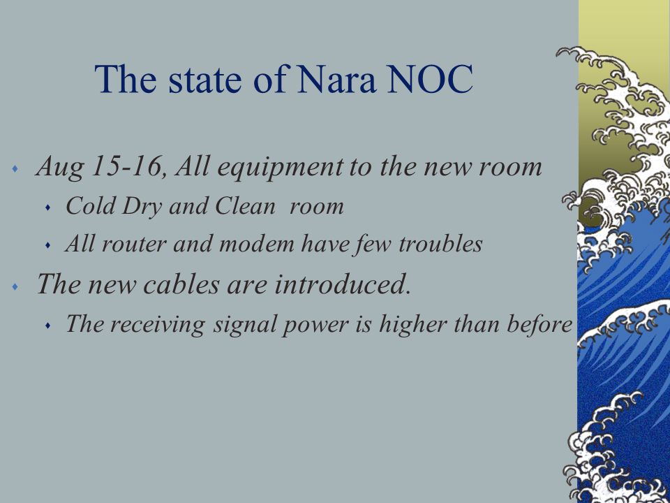 The state of Nara NOC s Aug 15-16, All equipment to the new room s Cold Dry and Clean room s All router and modem have few troubles s The new cables are introduced.