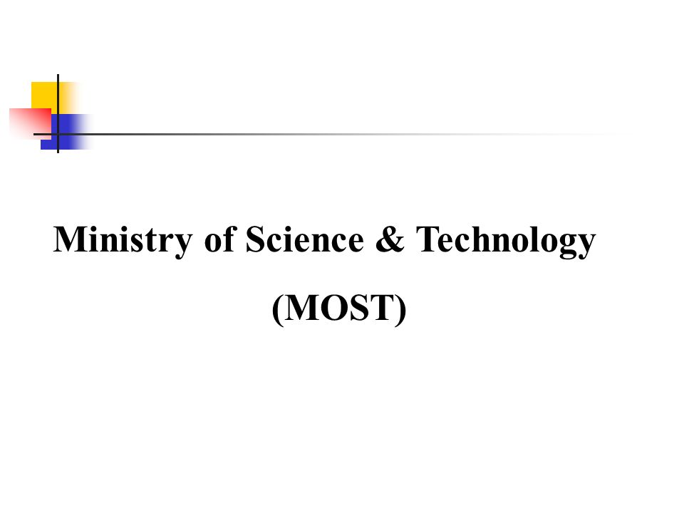 Ministry of Science & Technology (MOST)
