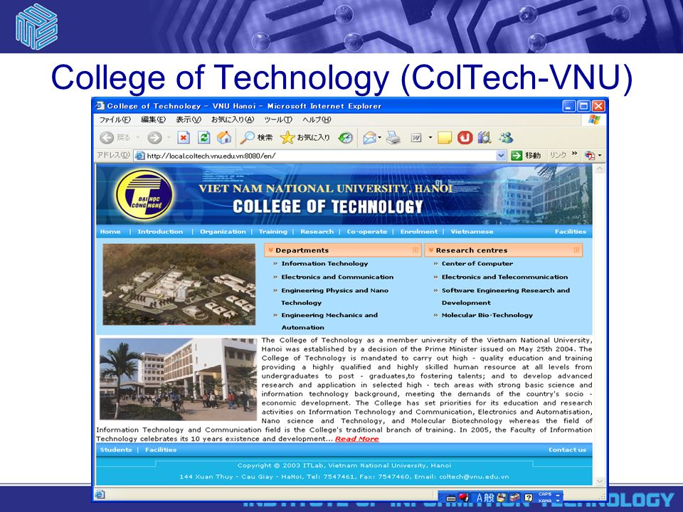 College of Technology (ColTech-VNU)
