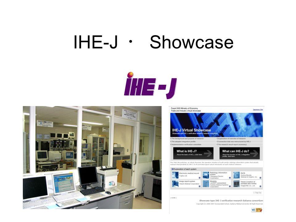 IHE-J Showcase