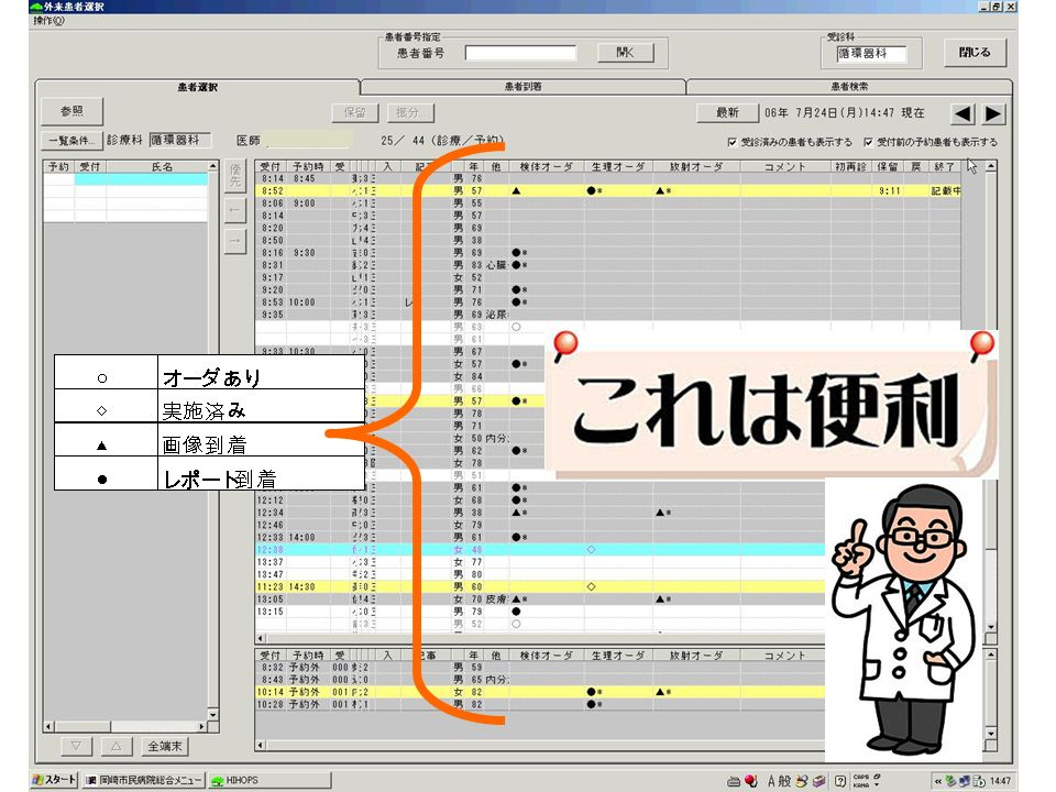 David Clunie GSPS –LUT,Shutter,Area,Annotation,Transformation GSDF --- JIRJESRA X-0093-2005 (http://www.jiranet.or.jp/commission/system/04_information/files/JESRAX-0093.pdf) –Managed Monitors M- Colour LCD monitor sets M-Monocolour LCD monitor sets -Monocolour monitor sets total sets CPI Consistent Presentation of Image