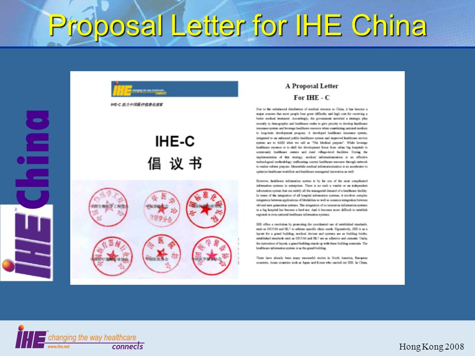 China Hong Kong 2008 Proposal Letter for IHE China